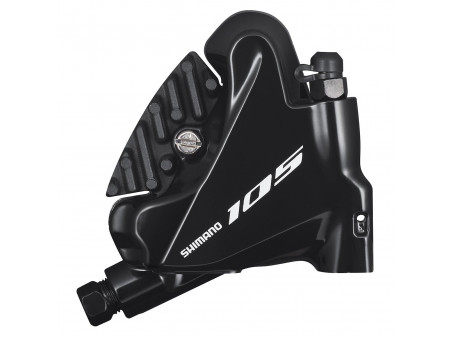 Pidurisupport tagumine Shimano 105 BR-R7070